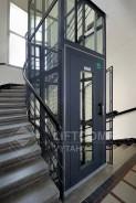výtah a ocelová konstrukce