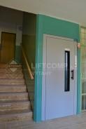 modernizace, rekonstrukce výtahů