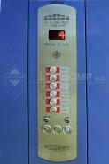 ovládací panel kabiny bezstrojovnového výtahu