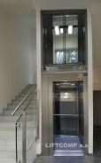 Trakční výtah